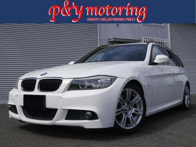 BMW 320i ツーリングMスポーツ